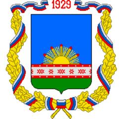 герб Клинцовского района