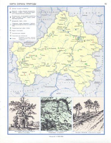 Атлоас Брянской области