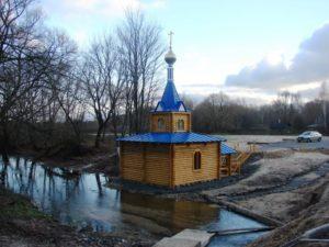 Чернооково Святой Источник