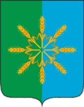 Герб Новозыбковского Района