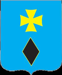Герб Погара Брянская область