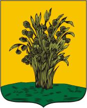 Герб Города Сураж
