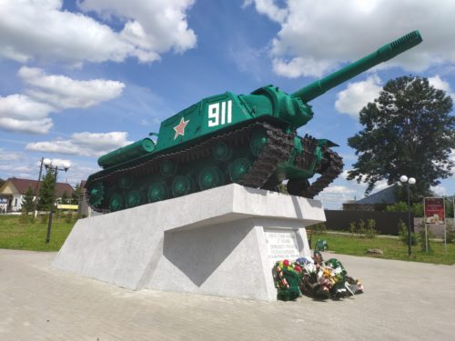 ИСУ-152 во Мглине. Памятник Воинам-освободителям.