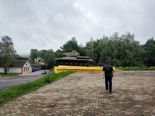 Старадуб ИС 2 памятник