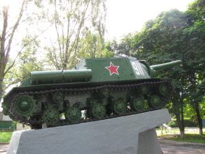 ИСУ- 152