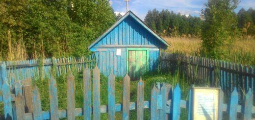Родник Клинцовский Район