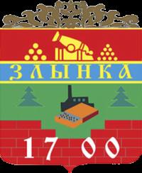 герб города Злынка