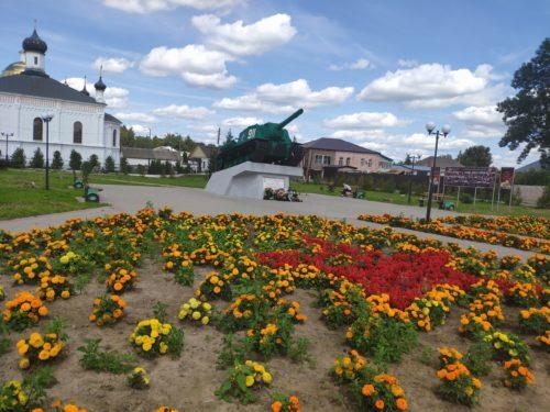 ИСУ-152 достопримечательность города Мглин