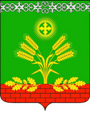 Герб Злынковского района