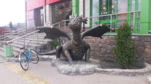 Скульптура Дракона. Климово