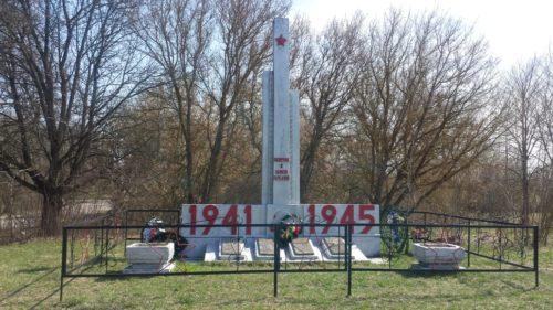 Мемориал Великой Отечественной Войны. Кневичи