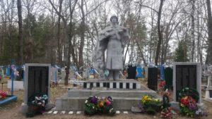 мемориал Павличи Брянская Область