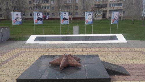 мемориал ВОВ в Климово Брянской Области