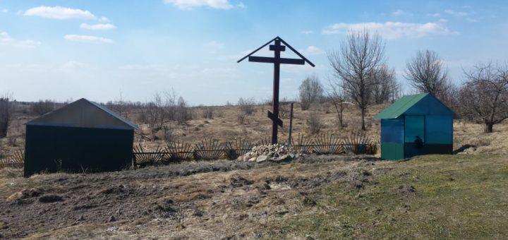 Криница Черный Ручей Гордеевский район