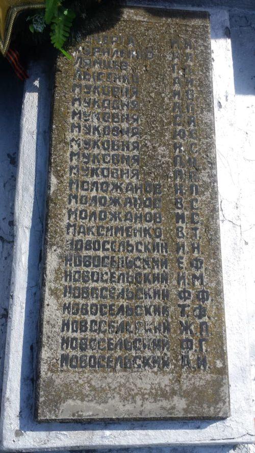 мемориал кневичи