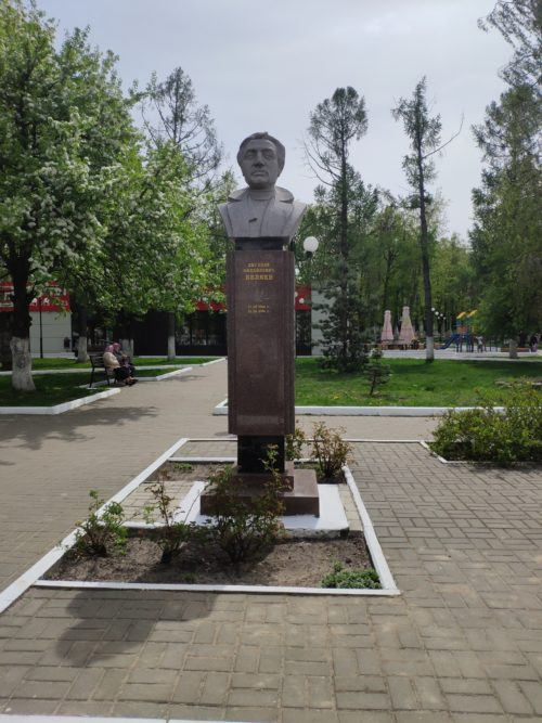 Беляев Евгений Михайлович Клинцы
