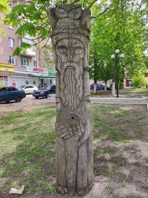 скульптура старца Клинцы