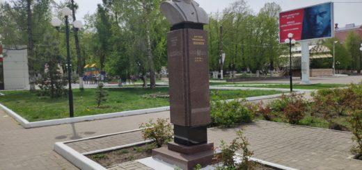 Беляев Евгений Михайлович артист памятник