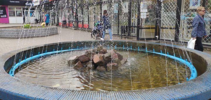 не большой фонтан в Клинцах