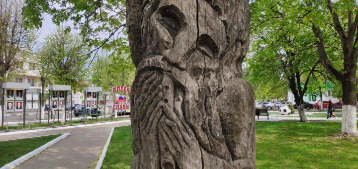 деревянная скульптура Клинцы Брянская область
