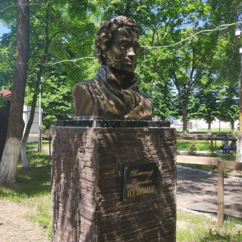 Пушкин Клинцы Памятник