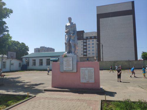 Памятник ученикам четвертой школы погибшим за Родину.