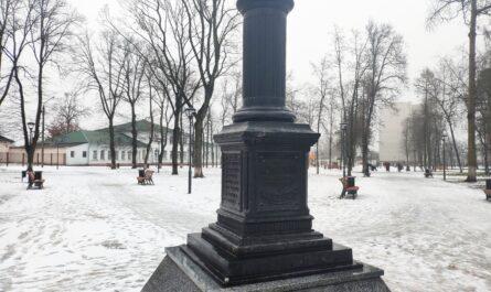 парк воровского клинцы достопримечательности памятник обелиск