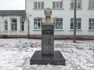 бюст Пушкина Клинцы