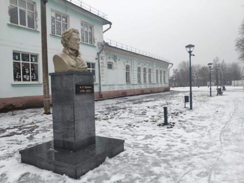 Памятник Пушкину Клинцы