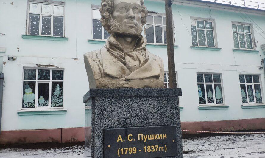 Бюст Пушкина. 1942 год. Оккупированные Клинцы.