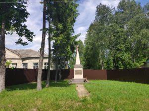 памятник воинам освободителям Душкино Брянская область