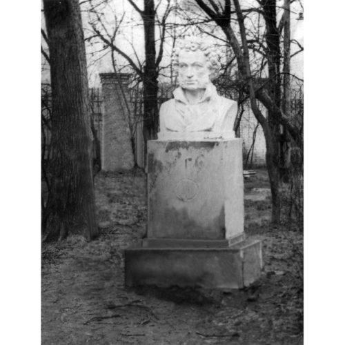 Памятник Пушкину в Клинцах