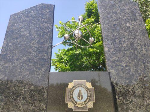 Памятник Ликвидаторам на Чернобольской АЭС. Клинцы