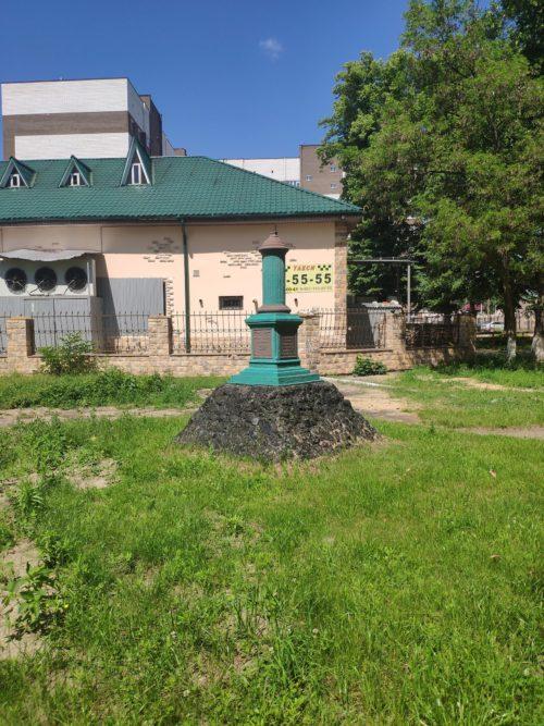 обелиск в честь 25-летия РКПб