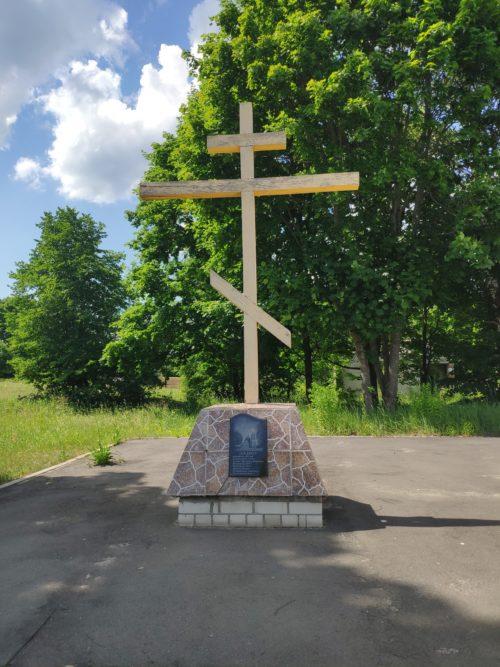 Поклонный Крест Белый Колодец