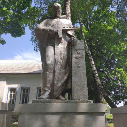 Мемориал ВОВ Старый Кривец Брянская Область