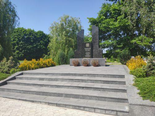 Памятник Ликвидаторам Аварии на Чернобольской АЭС. Клинцы