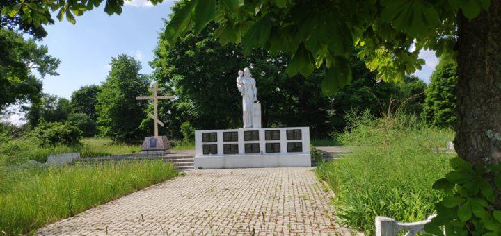 Братская могила Мемориал Белый Колодец