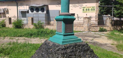 Исторический Памятник Клинцы