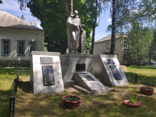 Братская могила Мемориал Старый Кривец
