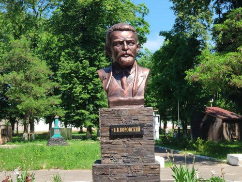 Бюст Воровского Клинцы парк