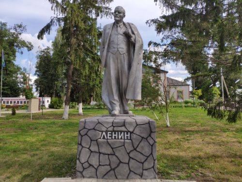 Памятник Ленину в городе Погад Брянской Области. Достопримечательность