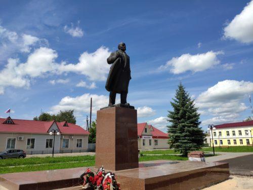 Памятник Ленину Мглин