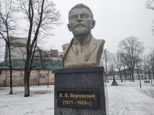 Бюст Воровского Клинцы