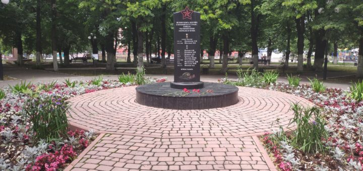 Памятник Погибщим в Чечне