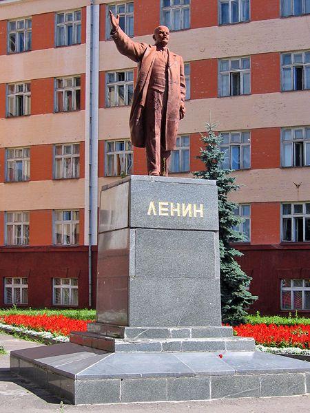 Старый Памятник Ленину в Клинцах