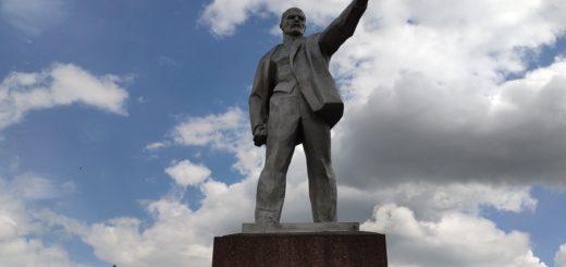 Старадуб Ленин