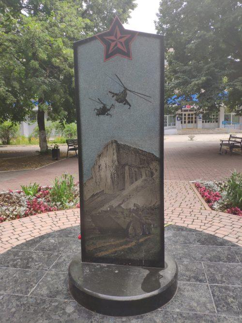 памятник воинам, погибшим на Северном Кавказе Клинцы