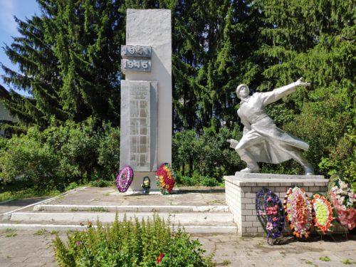 Достопримечательность Мглинского района мемориал село Высокое Мглинский район