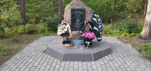 Памятник более чем 600 евреям растреляным фашистами
